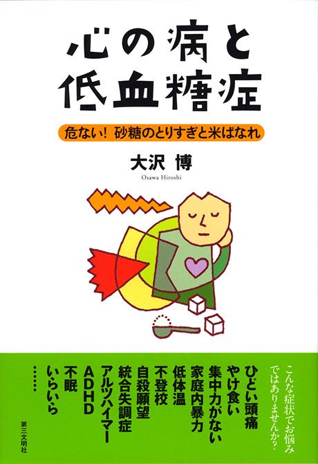 http://www.daisanbunmei.co.jp/book_img_l/03301.jpg